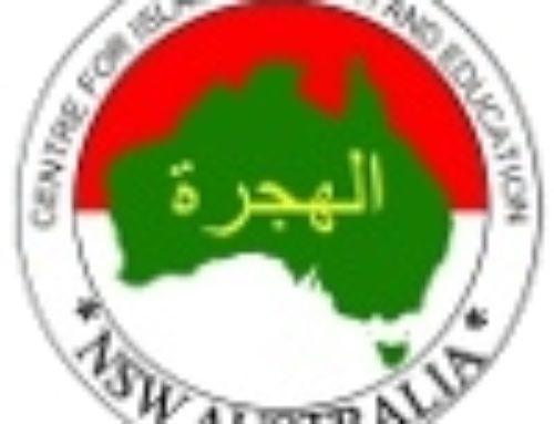 Centre for Islamic Dakwah & Education